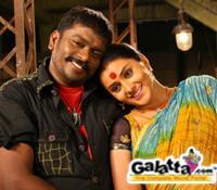 Patchakuthirai  latest trailer on G.com!