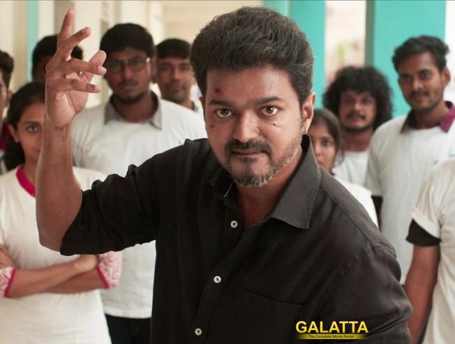 Sarkar Chennai Box Office Collection 13 Crores Thalapathy Vijay AR Murugadoss Keerthy Suresh