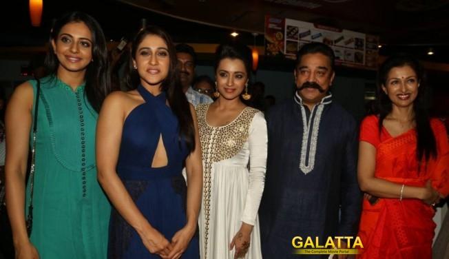 Thoongaavanam Telugu Premiere