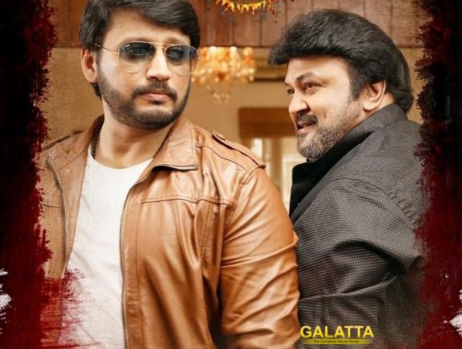 Prashanth Johnny Trailer Official Releas Sanchita Shetty