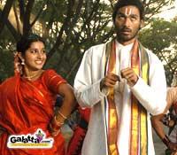 Parattai Engira Azhagu Sundaram  audio: FIRST on <A href=