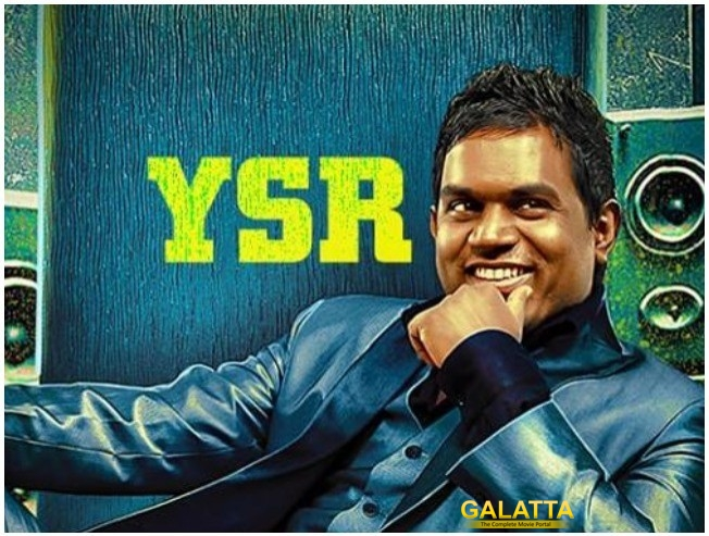 Yuvan's Top 5 Gangster Films - Birthday Special