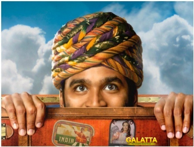 Vaazhkaiya Thedi Naanum Ponnen Is Tamil Title Of The Extraordinary Journey Of The Fakir Starring Dhanush