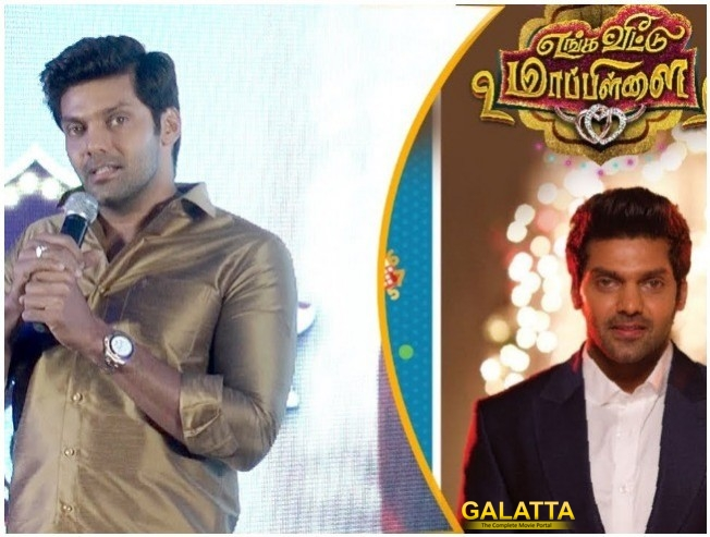 Women Activists Boycott Arya Colors Tamil TV Show Enga Veetu Mapillai