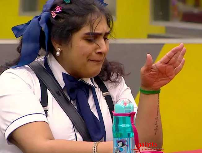 Vanitha wants Kasthuri to apologize | Bigg Boss new promo