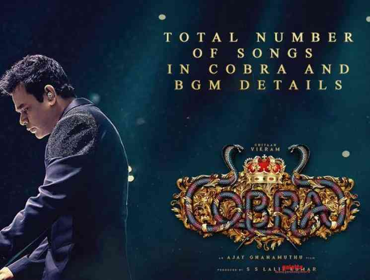 Cobra will have 5 songs composed by AR Rahman - Tamil Movie Cinema News