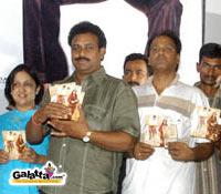 Bahumati audio released
