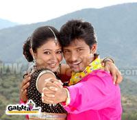 Thenavettu  trailer released