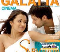 Whats cooking in Galatta Cinema June?