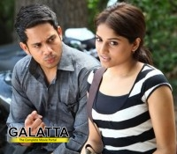 Bharath's 555 finally gets a release date!