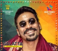 Dhanush rocks the Verithanam teaser of Maari
