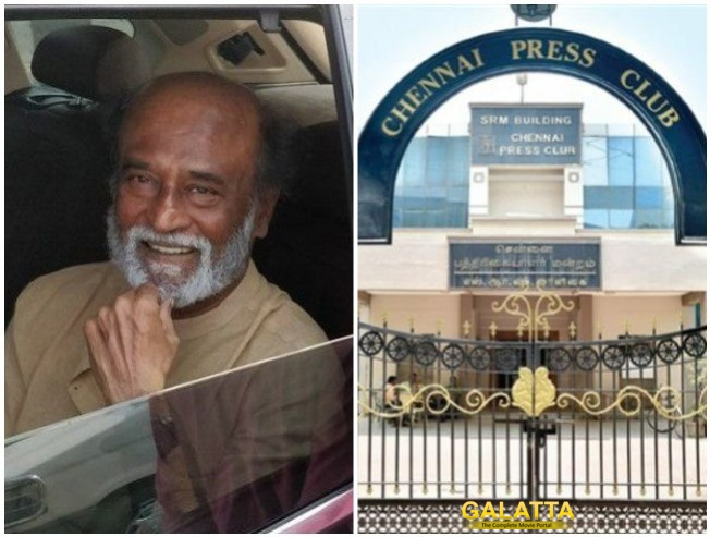 Rajinikanth Apologizes For Angry Outburst Towards Press At Sterlite Protests Press Meet