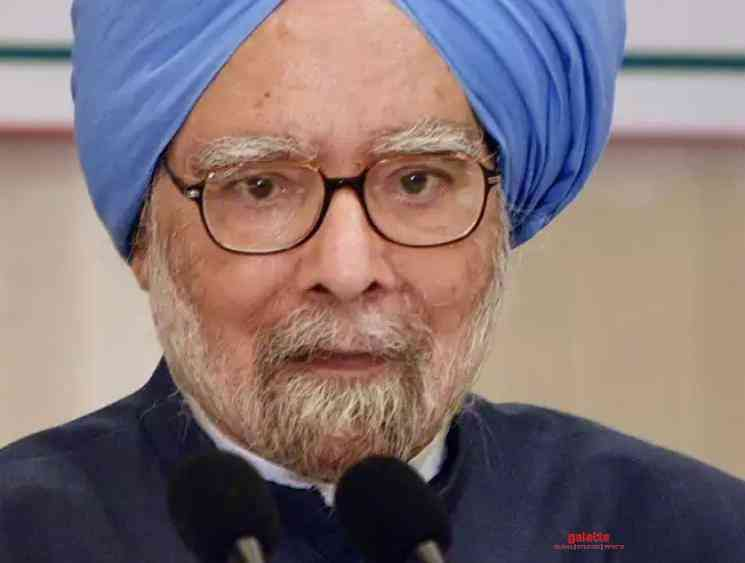 Former Prime Minster Manmohan Singh admitted in hospital - Tamil Movie Cinema News