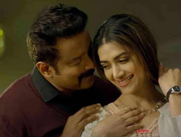 Lalbagh Official Trailer Malayalam movie - Tamil Movie Cinema News