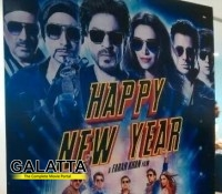 HNY's makers pick Facebook for trailer launch!