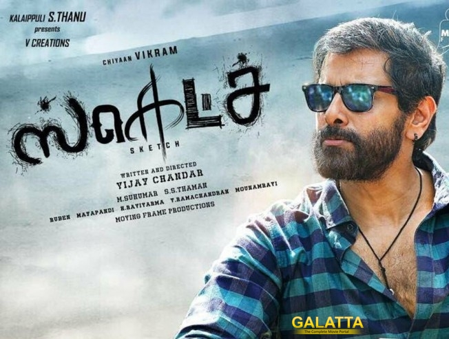 Sketch Movie Supporting Cast Are A Big Asset Vikram Tamannaah
