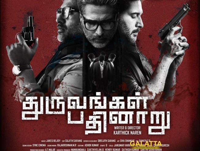 Dhuruvangal 16 gets raving reviews