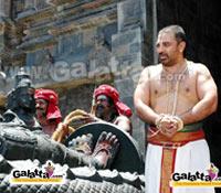 Dasavathaaram:  First Day First Show tickets