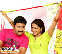 Manjal Veyil releases today with 'U' certificate