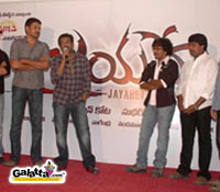 Jayahey logo unveiled