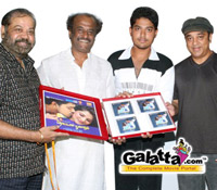 Special Event�Video of Thottaal Poo Malarum Audio Launch: Now ONLY on Galatta.co