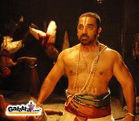 Dasavatharam  ruling box office