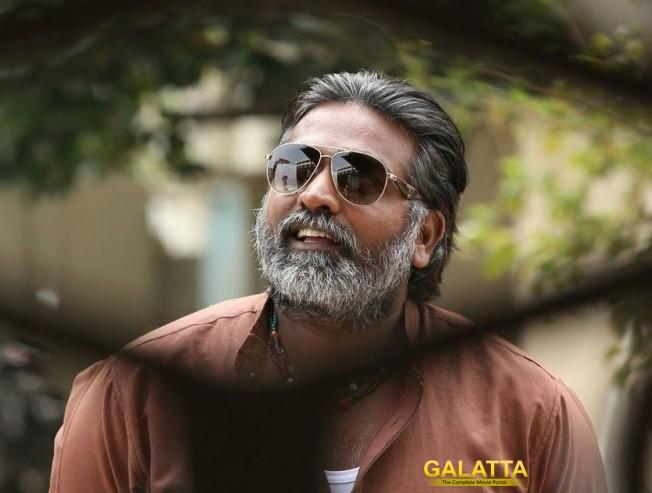 Vijay Sethupathi Merku Thodarchi Malai Wins Audience Award And Jury Award At Toulouse Indian Film Festival