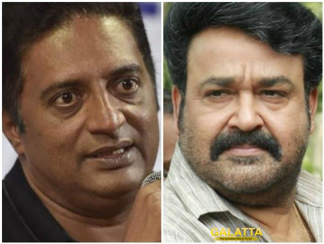Prakash Raj Denies Signing Or Being Aware of Memorandum Against Mohanlal