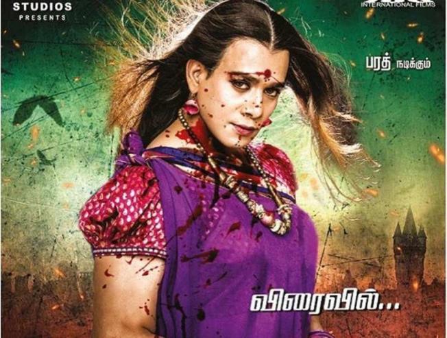 Bharath Movie Pottu To Be Released On March 8th Iniya Namitha Srushti Dange