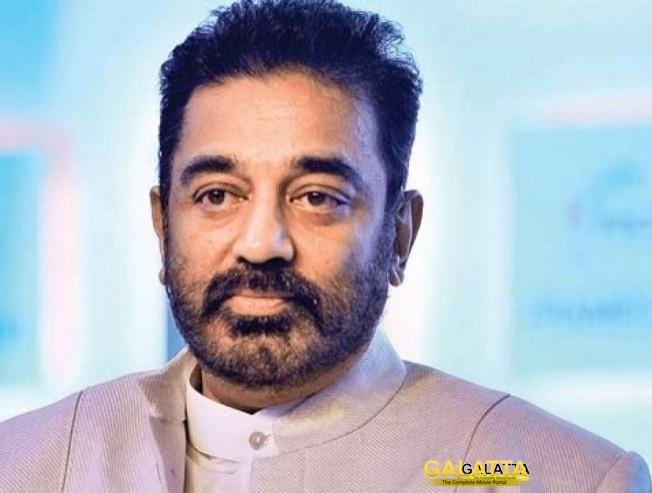 2.0 Trailer Launch: Kamal Haasan Surprise Speech