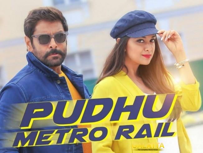 Saamy 2 - Pudhu Metro Rail Video Is Here!