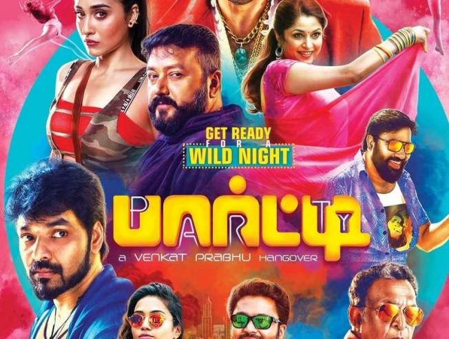 Party Movie Official Release Date Revealed April 5th 2019 - Tamil Movie Cinema News