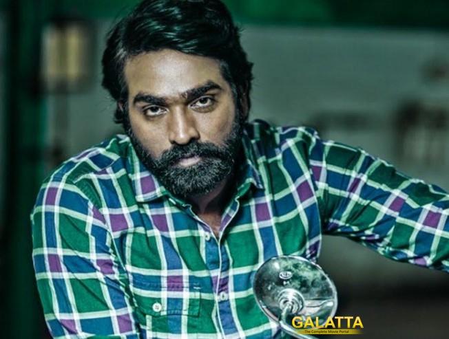 Vijay Sethupathi New Movie Venkata Krishna Raghunath