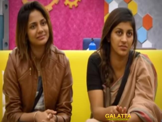 Bigg Boss Tamil Promo 3 18th September Housemaids Opens Up