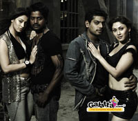 Mutthirai to release on June 19th