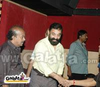 Jayam Kondaan  audio released