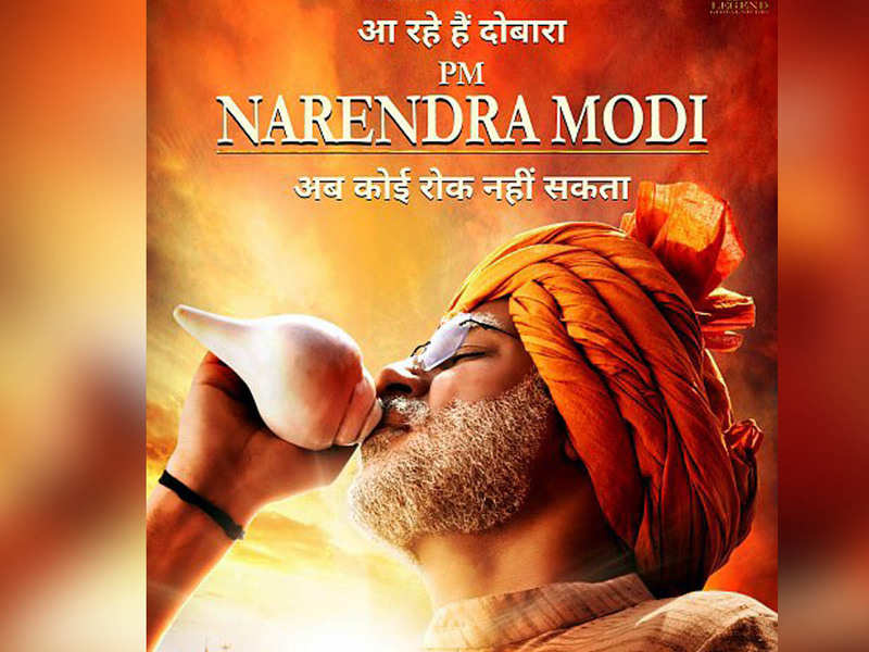 PM Narendra Modi Biopic New Trailer Is Here!