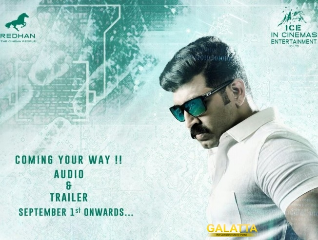 kuttram23 audio and trailer will release on - Tamil Movie Cinema News