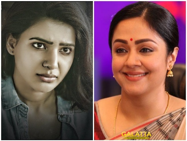 Jyothika's Teammate Joins Samantha