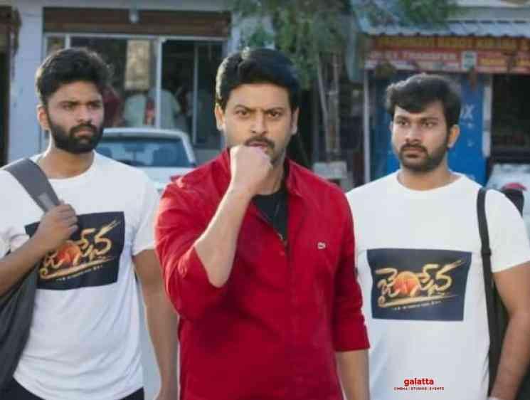 Jai Sena Movie Trailer Srikanth Sunil Tarak Ratna - Tamil Movie Cinema News