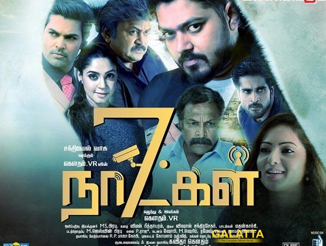 A Dog that Commits Murders in 7 Naatkal