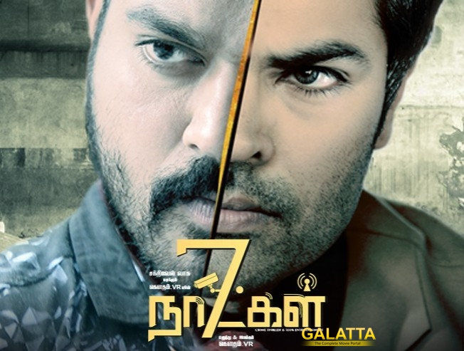 7 Naatkal, A Cat and Mouse Chase to Ensue
