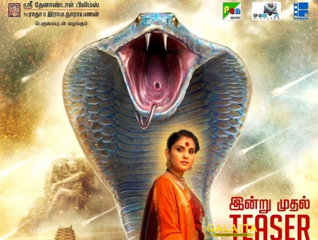 Another fantasy thriller for Arundhati director
