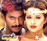 chellamey pair together again in thimiru - Tamil Movie Cinema News