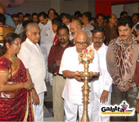 Panchamirtham : Shooting begins