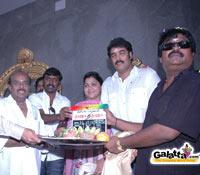 Rajathi Raja:  Film launch