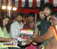 Santosh Subramanium : Movie launch
