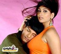 Azhagana Ponnuthan  movie launch today
