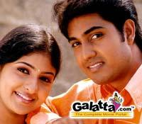 Amutha Vision Creators'  Dating