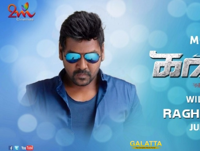 Lawrence to Launch Kaaviyan Motion Poster
